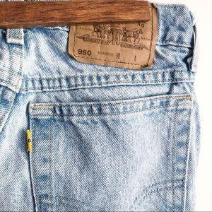 Levi's Shorts - Vintage Levi's 950 high waist mom jean shorts